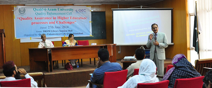 "Seminar on ""Quality Assurance in Higher Education: Procedures and Challenges"""