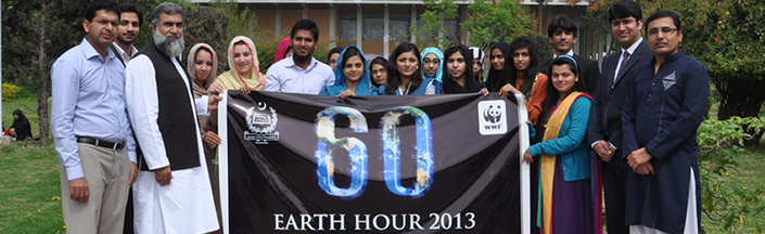 QAU Celebrated EH 2013