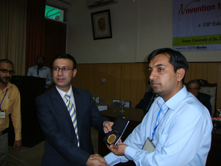 "QAU won two ""Innovation Awards"""