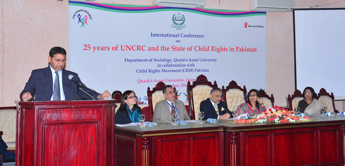 The State of Child Rights in Pakistan requires urgent attention of the stakeholders
