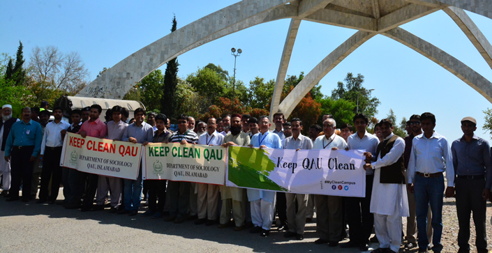 "QAU Celebrated ""My Clean Campus Day"""